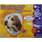 Mostaix . MOS Red Series Mostaix Beagle
