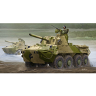 Trumpeter . TRM 1/35 2S23 Self-propelled Howitzer