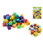 MultiCraft . MCI Craft Cubes - Mulit Colored