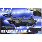 Bandai . BAN Star Blazers - MECHA COLLECTION U.N.C.F. A-class SET