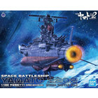Bandai . BAN 1/1000 Space Battleship Yamato 2202 (Final Battle Ver.)
