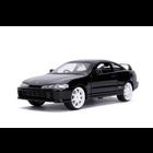 "Jada Toys . JAD ""JDM Tuners Metals Die Cast"" 1/24 1995 Honda Integra Type R - Gl"