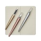 Modern Script Fountain Pen & Journal