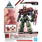 Bandai . BAN 30MM CLOSE QUARTERS COMBAT OPTION ARMOR FOR PORTANOVA (DARK RED)