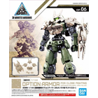 Bandai . BAN 30MM CLOSE QUARTERS COMBAT OPTION ARMOR FOR PORTANOVA (SAND YELLOW)