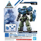 Bandai . BAN 30MM SPECIAL FORCES OPTION ARMOR FOR PORTANOVA (LIGHT BLUE)