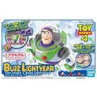 Bandai . BAN CINEMA-RISE STANDARD BUZZ LIGHTYEAR (TOY STORY 4)