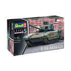 Revell of Germany . RVL 1/35 T-14 Armata Russian Main Battle Tank