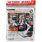 Bandai . BAN Clear Action Base 5 for Gundam 1/144