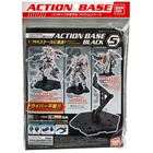 Bandai . BAN Black Action Base 5<br />  for Gundam 1/144