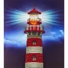 "Leisure Arts . LSA Lighthouse Diamond Art Advanced Kit 14""X16"""