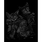 Royal (art supplies) . ROY Silver Engraving Tabby Cat And Kittens