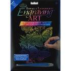 Royal (art supplies) . ROY Rainbow Engrave Art Butterflies