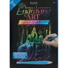Royal (art supplies) . ROY Rainbow  Engrave Art Wizard