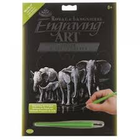Royal (art supplies) . ROY Engrave Art Silver - Elephant Herd