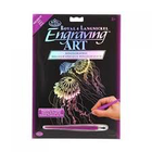 Royal (art supplies) . ROY Engrave Art Holographic - Jellyfish