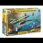 Zvezda Models . ZVE 1/72 Petlyakov PE-2 Bomber