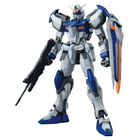 Bandai . BAN 1/100 MG Duel Gundam Assault Shroud