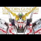 Bandai . BAN 1/60 PG Unicorn Gundam