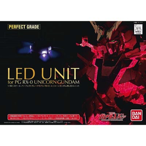 Bandai . BAN 1/60 Unicorn Gundam LED Set