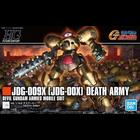 Bandai . BAN HGFC JDG-009X DEATH ARMY