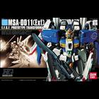 Bandai . BAN HGUC MSA-0011[EXT] EX-S GUNDAM