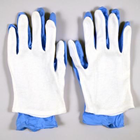 CK Products . CKP Isomalt Gloves - Med 2 Pair/pkg