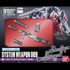 Bandai . BAN Builder Parts- system weapon 009