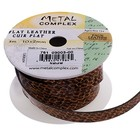 John Bead Corporation . JBC Faux Snake Leather Natural