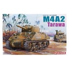 Dragon.Marco Polo . DML 1/35 SHERMAN M4A2 TARAWA