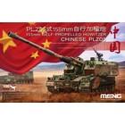 Meng . MEG 1/35 CHINESE PLZ05 155MM
