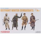 Dragon.Marco Polo . DML 1/35 OSTFRONT WINTER FIGS (4)