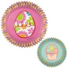 Wilton Products . WIL EASTER GARDEN MINI BAKING CUPS