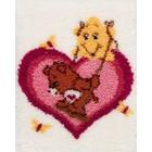MCG Textiles . MCG LATCH HK TENDERHEART BEAR SWIN
