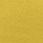 Wedding Star . WST Quartzitic Decorative Sand - Chiffon Yellow