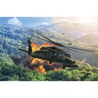 Revell of Germany . RVL 1/100 UH-60A