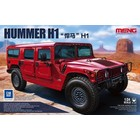 Meng . MEG 1/24 Hummer H1