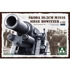 TAKOM . TAO 1/35 Skoda 30.5Cm Siege Howitzer