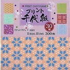Aitoh . AIT Print Chiyogami (Origami Paper) 300 Sheets