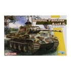 Dragon.Marco Polo . DML 1/35 PZ.BEF.WG.V PANTHER AUSF.G