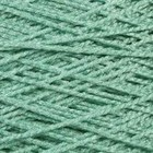 Cottage Mills . COM CRAFT YARN 20YDS MERMAID GREEN