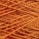 Cottage Mills . COM Craft Yarn 20yards - Pumpkin