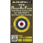 Gunze . GNZ ROYAL AIRFORCE EARLY COLOR