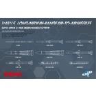 Meng . MEG 1/48 US Med/Long Range Missiles