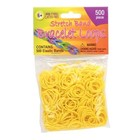 Pepperell . PEP SILICONE LOOPS NEON YELLOW