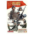 Meng . MEG 1/35 Pla Armored Vehicle Crew