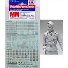 Tamiya America Inc. . TAM German Military Insigna Decal Set