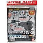 Bandai . BAN Black Action Base 4 for Gundam 1/100