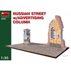Miniart . MNA 1/35 Russian Street W/Advertising Column