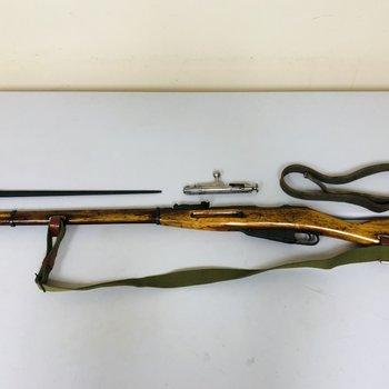 Mosin Mosin excellent condition with slings and Bayonet